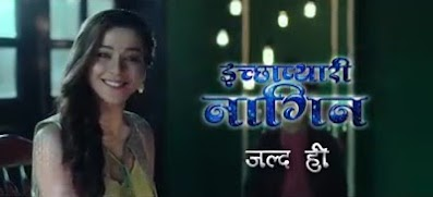 Yam hai Hum Show new Sony Pal serial show, story, timing, TRP rating this week, actress, actors name with photos