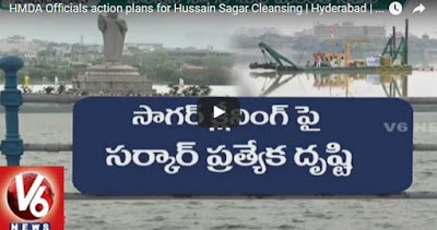 HMDA Officials action plans for Hussain Sagar Cleansing  Hyderabad
