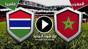 المغرب يفشل فى تحقيق الفوز فى المباراة الودية امام منتخب غامبيا