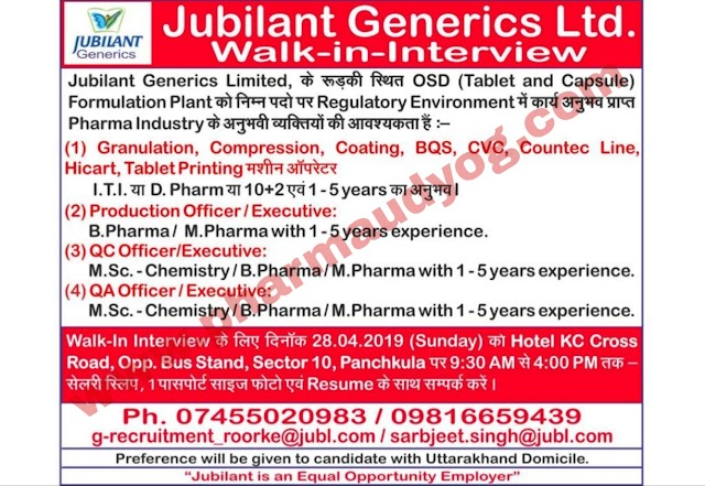 Jubilant Generics | Walk-in interview for Production/QC/Multiple operations | 28th April 2019 | Panchkula