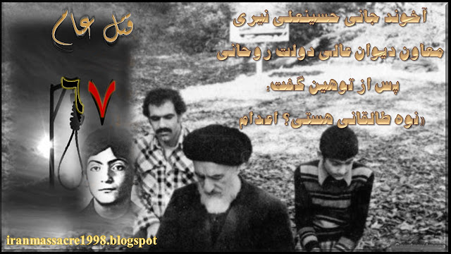 مسعود خستو -نوه پدر طالقانی از سربداران 67