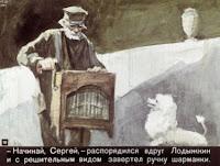 istorija-sozdanija-belyj-pudel-kuprin