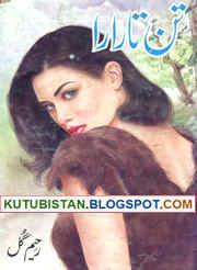 Tan Tarara Urdu Novel by Rahim Gul Free Download Pdf