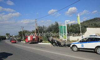 Μεσσηνία: Νεκρός μαθητής που παρασύρθηκε από αυτοκίνητο - EΙΚΟΝΕΣ