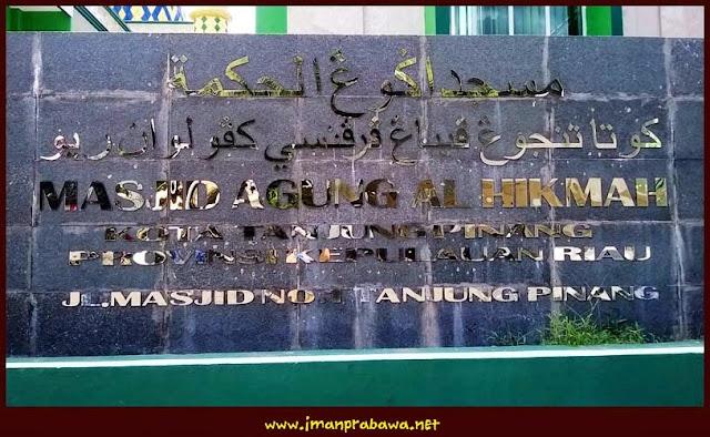 Mesjid Agung Al Hikmah