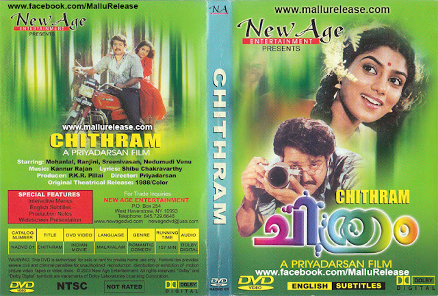 chithram, chithram malayalam movie, chithram movie, chithram songs, chithram film, chithram movie songs, chithram mohanlal, chithram cast, chithram film song, chithram full movie, chithram comedy scenes, chithram comedy, chithram songs malayalam, chithram video songs, mallurelease