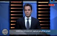 برنامج الطبعة الأولى مع أحمد المسلماني حلقة 30-4-2017
