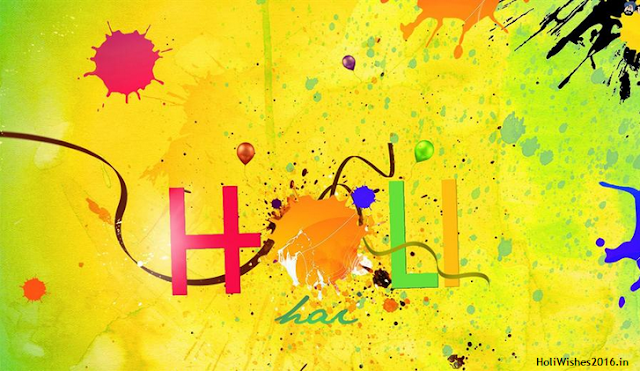 Happy Holi Greeting cards 2016
