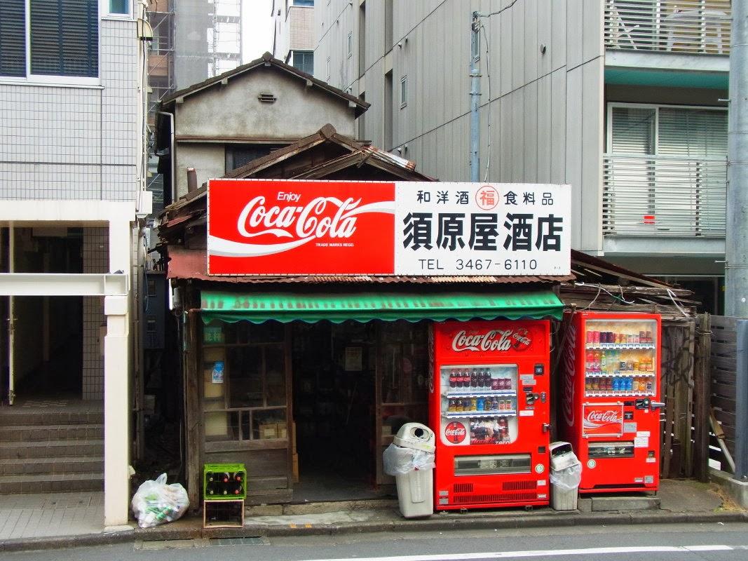 神田駅の地価公示・基準価格・坪単価 東京都千代 …