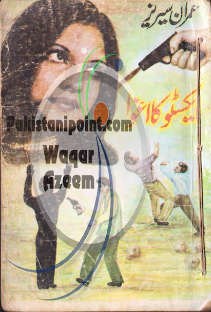 X-2 Ka Aghwa Nadir Awan 1st Imran Series Jasoosi Urdu Novel Online Download PDF