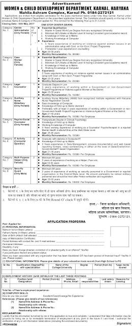 WCD Haryana Recruitment