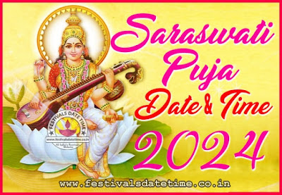 2024 Saraswati Puja Date & Time in West Bengal & India