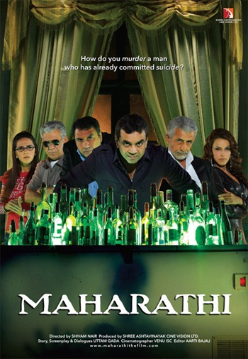 Maharathi 2008 Khatrimaza - Hindi 480p HDRip 300mb