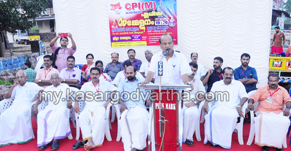 Kerala, News, Kasargod, General hospital, Rally, P. Karunakaran, CPM Kasaragod area conference conducted.