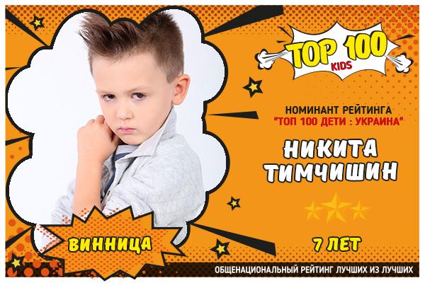 http://www.top100ua.com/p/800x600-normal-0-false-false-false-ru-x_65.html