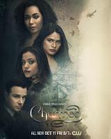 Segunda temporada de Charmed