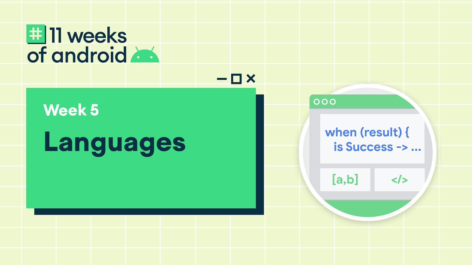 11 Weeks of Android, Week 5: Languages