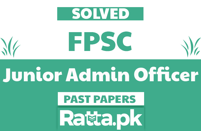 FPSC Junior Admin Officer Past Paper solved MCQs pdf