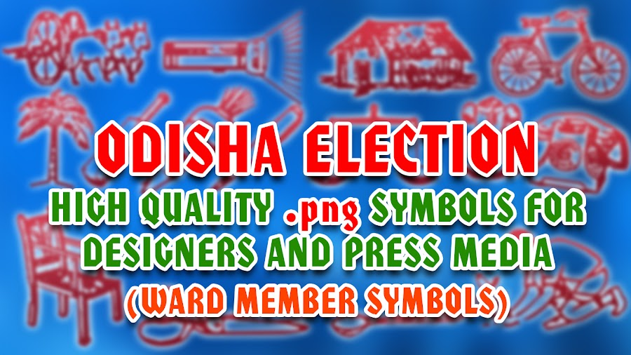 Download High Quality Election Symbol Clip art PNG Renders (Ward Member) For Designers & Press Media. If you are a designer such as Banner Designer, Pussing Card, Poster, Leaflet Designer, Print/Press/Digital Media then you can easily download following symbols for your work.