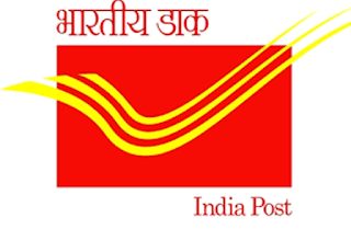 Indian Postal Circle Requirement 2018