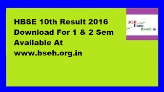 HBSE 10th Result 2016 Download For 1 & 2 Sem Available At www.bseh.org.in
