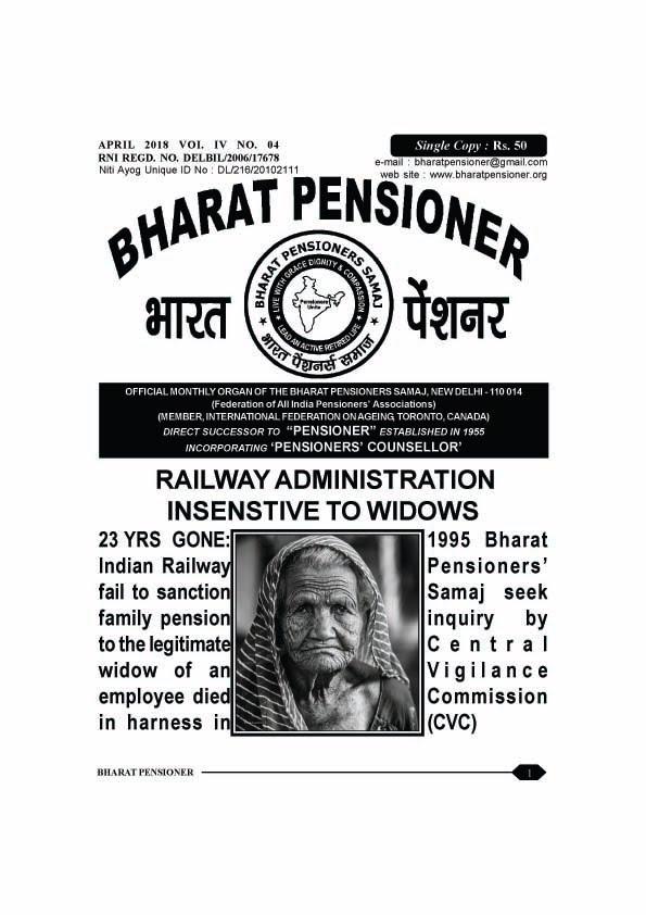 BHARAT PENSIONER