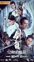 Sword Dynasty (2019)