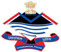 Uttarakhand Police Recruitment 2016 - Apply for 150 Female Sub-Inspector Citizen Police Posts