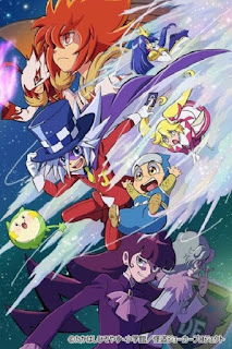 detail dan nonton trailer Kaitou Joker 4th Season (2016)