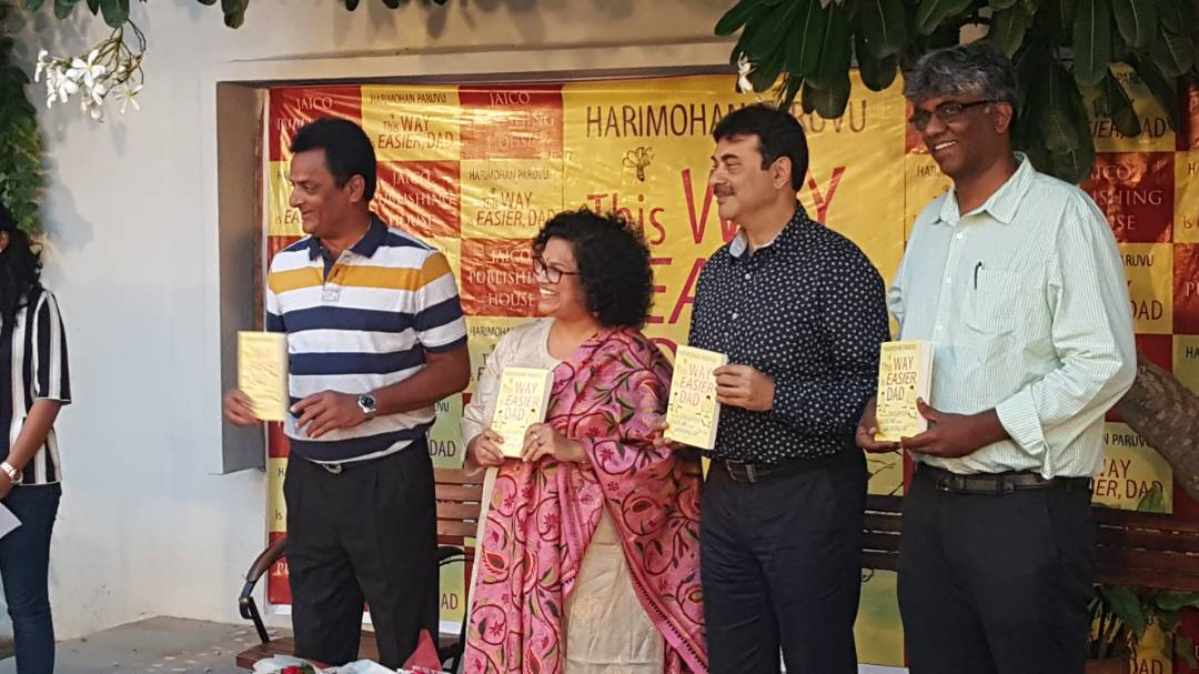 harimohan paruvu: This Way Is Easier Dad - Book Launch in Pics
