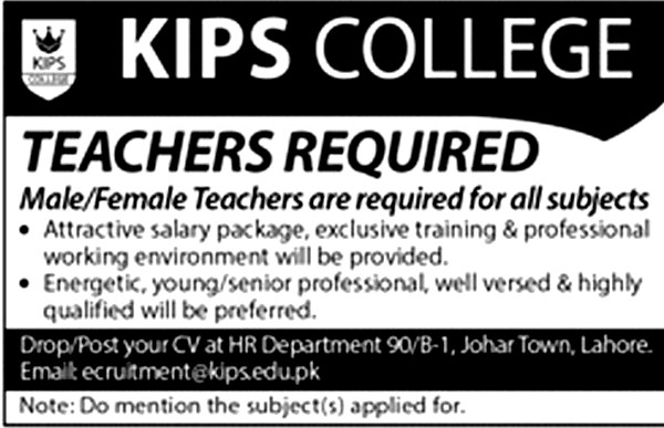 Teachers Required in KIPS Colleges of All Subjects