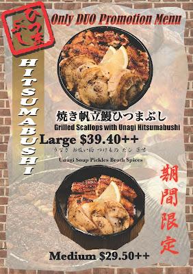 Man Man Japanese Unagi Restaurant, hitsumabushi scallop menu