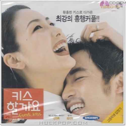 Various Artists – First Kiss OST