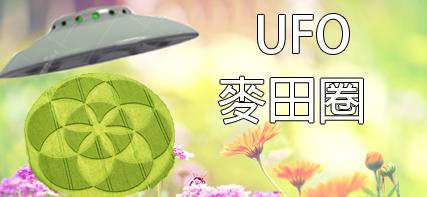 UFO驚現雲南昆明上空,變換顏色和樣貌!