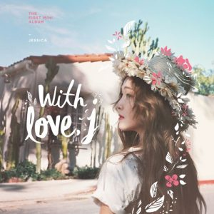 Terjemahan Indonesia 'Fly' Jessica feat.Fabolous