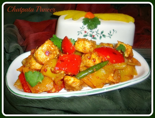 Paneer Chatpat recipe / Chatpata Paneer recipe/Jhatpat Paneer recipe / Chatpata Paneer Snack Recipe / Cottage Cheese Snack Recipe