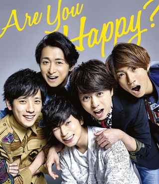 [MUSIC VIDEO] 嵐 – Are You Happy? (DVDISO)