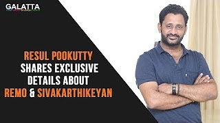 Resul Pookutty shares exclusive details about Remo & Sivakarthikeyan