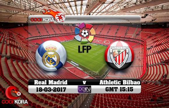 مشاهدة مباراة أتلتيكو مدريد وإشبيلية اليوم 19-3-2017 في الدوري الأسباني