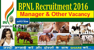 Recruitment of Sales Representative, Sales Manger & Tahsil Sales Manager in Rajasthan 2016