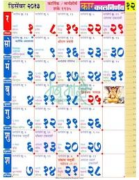 Download Free Hindi Font Mughal 22 - 25185+ Free SVG Fonts High ...