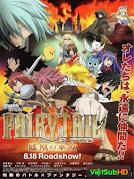 Fairy Tail Houou No Miko BD Movie