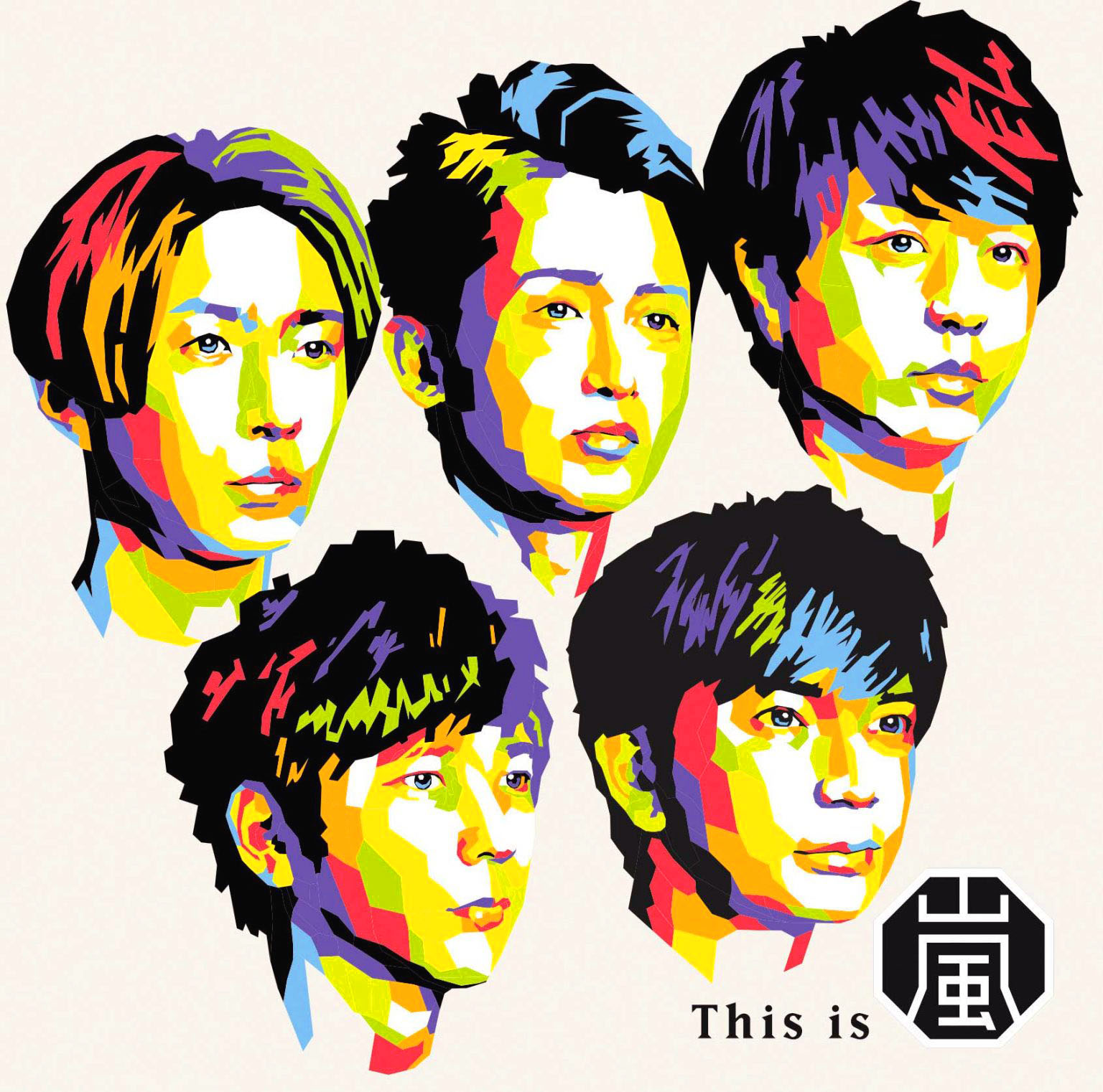 Arashi - This is 嵐 [2020.11.04+MP3+RAR]