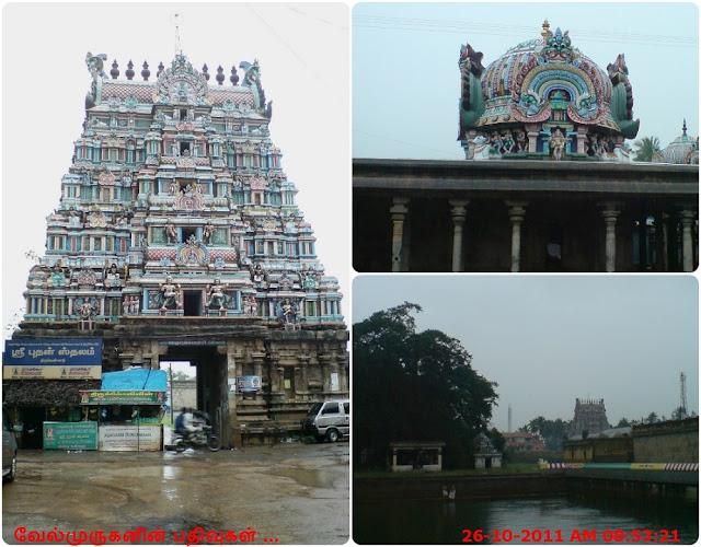 Thiruvenkadu Puthan Temple