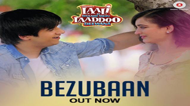 Bezubaan Lyrics K.K | Laali Ki Shaadi Mein Laaddoo Deewana