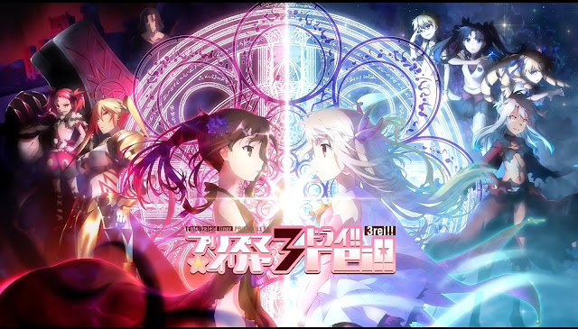 Fate/kaleid liner Prisma☆Illya 3rei!! (12/12) (250MB) (HDL) (Sub Español) (Mega)