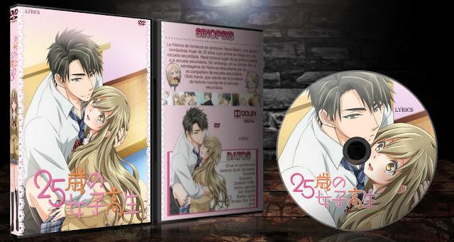 25-sai no Jyoshikousei | Cover DVD |