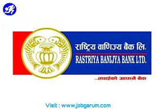 Vacancy Announcement From Rastriya Banijya Bank Limited