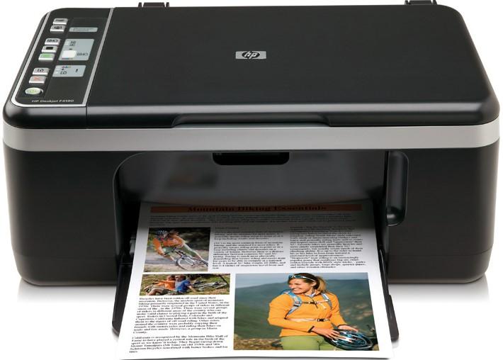 Super Hp Deskjet F4180 All In One Printer Driver Free Download Interior Design Ideas Skatsoteloinfo