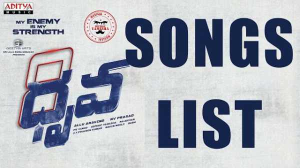 Dhruva Audio Songs Track List